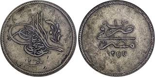 Ottoman Silver Coins by 20 Kurush 1839 Ottoman Empire 1299 1923 Silver Prices U0026 Values