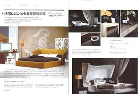 home interior magazines home design magazines we are thrilled to annoue the completion of