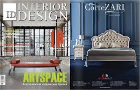 home design decorating oliviasz com part 179