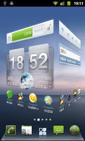 launcher pro apk qqlauncher pro 1 33 apk link android tutorials