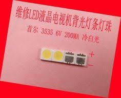 high power 5w 30w cob led strip lamp epistar chip lights bulb
