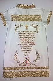 baptism accessories baptism clothing baptism accessories yerevan armenia fete am