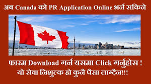 canada u0027s the most in demand jobs list gbsnote