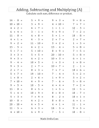 100 horizontal addition subtraction multiplication questions