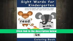 pre order sight words for kindergarten coloring book coloring