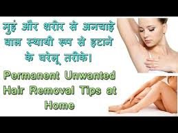 cheap men hair removal cream find men hair removal