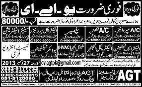 mechanical engineering jobs in dubai for freshers 2013 nissan jobs in jobs in uae published in express newspaper on 26 december