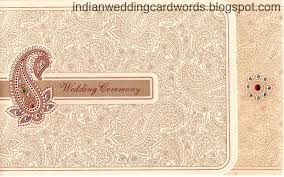Indian Wedding Card Matter Pdf Indian Wedding Card Wordings In Text Format