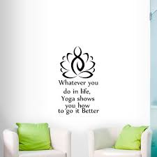 lotus wall sticker quotes removable vinyl wall decal home