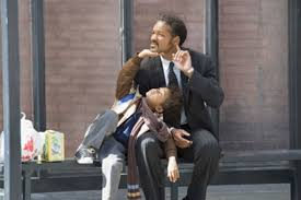 The Pursuit Of Happiness Bathroom Scene In Pursuit Of Perfection Reviews Creative Loafing Charlotte