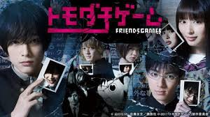 film japan sub indo friends games the movie 1 2 2017 bluray subtitle indonesia mp4