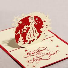 3d christmas with stars design handmade creative kirigami