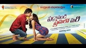 bollywood film the promise mera vaada my promise 2017 latest hindi dubbed south indian movie