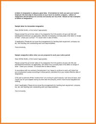 reason for resigning in resignation letter letter of resignation