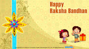 happy raksha bandhan 03 desktop wallpapers for kids mocomi