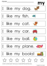kindergarten sight word sentences worksheets learning sight