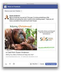 merry christmas l post post e cards to facebook this christmas with dontsendmeacard com