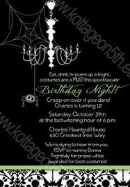 halloween invitations iidaemilia com
