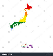 Okinawa Japan Flag Vector Map Japan Lgbt Stock Vector 306315317