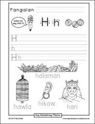 katinig handwriting worksheets h to m samut samot