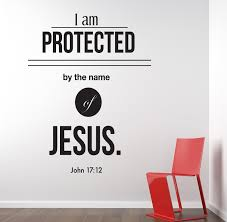 john 17 12 i am bible verse wall decal quotes christian wall bible verse wall decal quotes