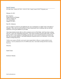 cover letter example for bank teller choice image cover letter