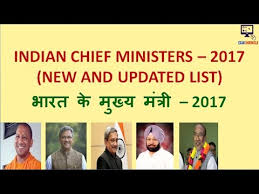 Tamilnadu Council Of Ministers 2012 List Of Current Chief Ministers In India 2017 And Updated