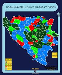 Bosnia Map Bosnian Language In Bosnia And Herzegovina 2013 Maps Pinterest