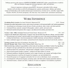 Office Clerical Resume Samples by Medical Records Clerk Resume Resume Example