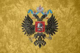 Byzantine Empire Flag Russian Empire Grunge Flag 1695 1858 By Undevicesimus On