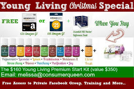free amazon gift card essential oil promotion