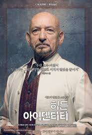 eliza graves film eliza graves south korean movie poster
