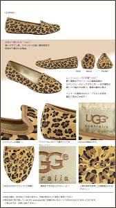 ugg womens alloway shoes zebra sneak shop rakuten global market ugg ugg womens alloway