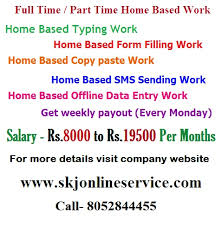 simple typing work from home part time home based computer