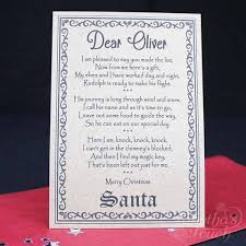 santa key santa christmas box personalised with santa key letter and magic