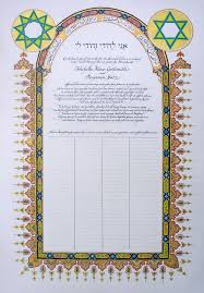 interfaith ketubah weddings arabic farsi urdu dari calligraphyarabic