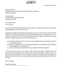 greek crisis new bailout request filed u2013 as it happened