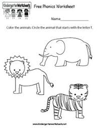 free phonics worksheet that can also be a fun coloring page you