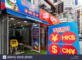 the shop bureau de change bureau de change foreign currency exchange shop in nodong busan