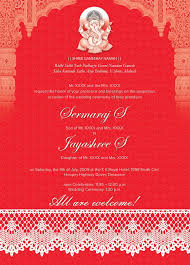 indian wedding card 01 3 colors invitation templates