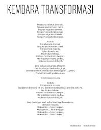 Lirik Lagu Portal Rasmi Jabatan Perkhidmatan Awam