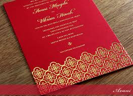 indian wedding card ideas classic designs for marriage invitations myshaadi in india