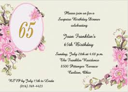 65th birthday party invitations nostalgic pink