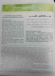 the message of the qur an by muhammad asad kitaabun classical and contemporary muslim and islamic books