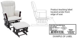 glider recliner for nursery 2 lajobi recalls glider rockers due to fall hazard cpsc gov