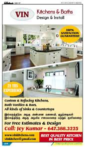 kitchen furniture names kitchen cabinets tamil vanikam