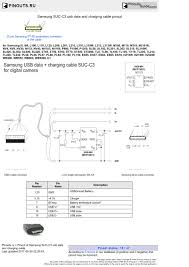 samsung suc c3 usb data and charging cable pinout diagram