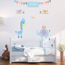Boy Nursery Wall Decal Baby Boy Nursery Wall Stickers