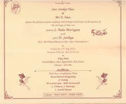 Christian Invitation Card Wedding Card Matter In English Christian Archives Invitation