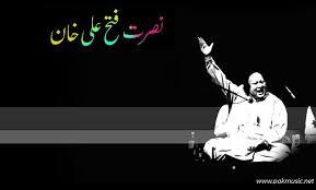 download free mp3 qawwali nusrat fateh ali khan download nusrat fateh ali khan collection over 80 albums 600